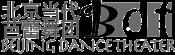 Beijing Dance Theatre
